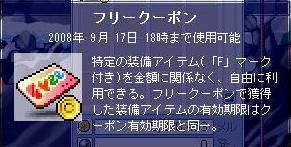 nage003.JPG
