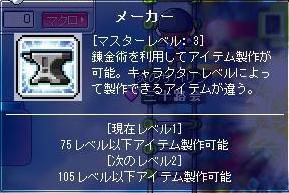DK003.JPG